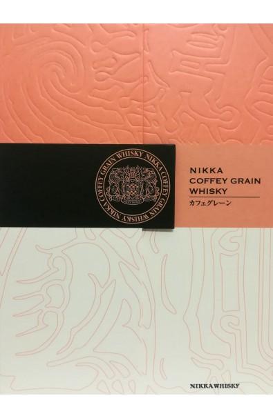 Coffret Whisky 1 verre Nikka Grain 45°